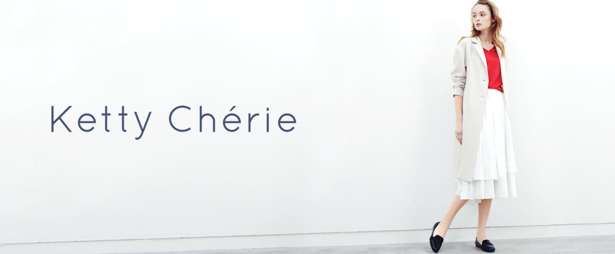 Ketty Cherie
