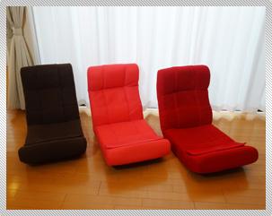 快適ソファー座椅子 らくらく腹筋生活DX(ピュアフィット)