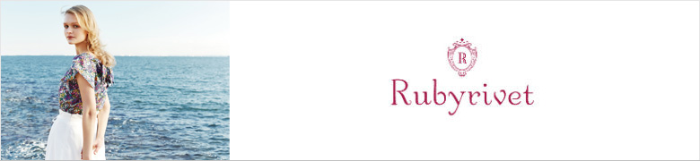 rubyrivet-head